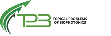 Topical Problems of Biophotonics